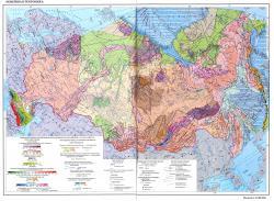 Карта новейший тектоники России 1:15 000 000
