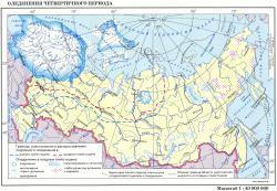 Карта оледенений четвертичного периода России 1:40 000 000