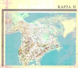 Карта полезных ископаемых континентов мира