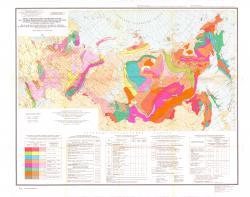 Карта районирования территории России по условиям применения геохимических методов поисков твердых полезных ископаемых (на ландшафтно-геохимической основе)