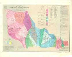Карта разломно-блоковой тектоники Украинского щита