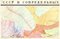 Карта разломов СССР
