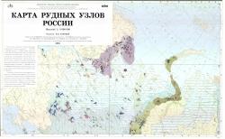 Карта рудных узлов России