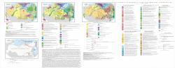 Карта тектонического районирования России. Условные обозначения