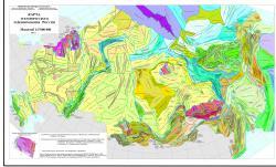 Карта тектонического районирования России