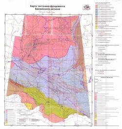 Карта тектоники фундамента Каспийского региона