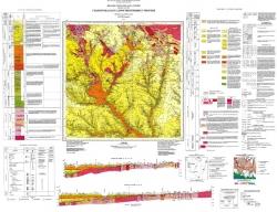 L-36-II (Вознесенск). Геологическая карта и карта полезных ископаемых дочетвертичных отложений. Серия Центральноукраинская