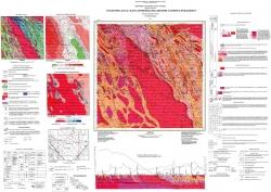 L-36-II (Вознесенск). Геологическая карта и карта полезных ископаемых кристаллического фундамента. Серия Центральноукраинская