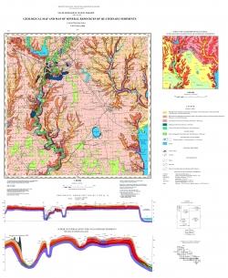 L-36-IV (Кривой Рог). Геологическая карта и карта полезных ископаемых четвертичных образований. Серия Центральноукраинская