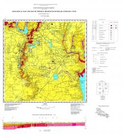 L-36-IV (Кривой Рог). Геологическая карта и карта полезных ископаемых дочетвертичных образований. Серия Центральноукраинская