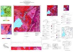 L-36-VI (Запорожье). Геологическая карта кристаллического фундамента и карта полезных ископаемых. Серия Центральноукраинская