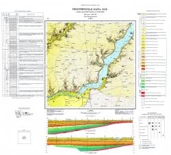 L-36-X (Новая Каховка). Геологическая карта СССР. Серия Причерноморская