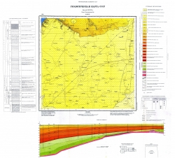 L-36-XI (Веселое). Геологическая карта СССР. Серия Причерноморская