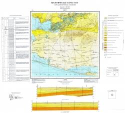 L-36-XV (Херсон). Геологическая карта СССР. Серия Причерноморская