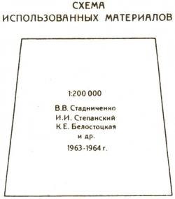 L-36-XVII (Геничесск). Геологическая карта СССР. Серия Причерноморская. Гидрогеологическая карта