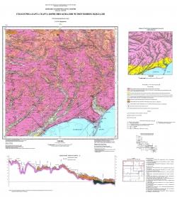 L-37-VII (Бердянск). Геологическая карта и карта полезных ископаемых четвертичных отложений. Центральноукраинская серия