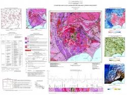 L-37-VII (Бердянск). Геологическая карта и карта полезных ископаемых кристаллического фундамента. Центральноукраинская серия