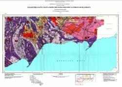 L-37-VIII (Мариуполь); L-37-IX (Таганрог). Геологическая карта и карта полезных ископаемых кристаллического фундамента. Центральноукраинская серия