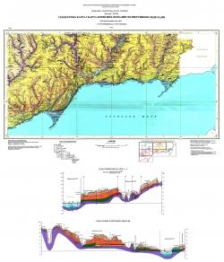 L-37-VIII (Мариуполь); L-37-IX (Таганрог). Геологическая карта и карта полезных ископаемых четвертичных образований. Центральноукраинская серия
