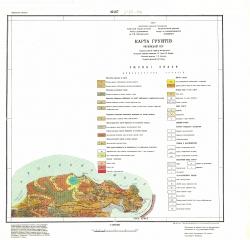 L-37-XIX. Карта грунтов Украинской ССР (Карта грунтiв)