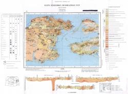 L-37-XIX,XXV. Карта полезных ископаемых СССР. Серия Крымская