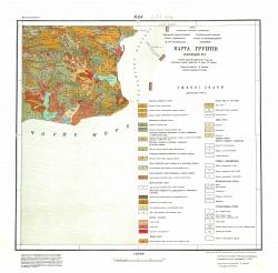 L-37-XXV. Карта грунтов Украинской ССР (Карта грунтiв)
