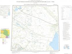 L-38 (Пятигорск). Государственная геологическая карта Российской Федерации. Третье поколение. Скифская серия. Карта полезных ископаемых пресных минеральных вод