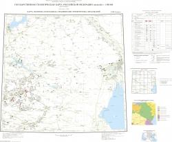 L-38 (Пятигорск). Государственная геологическая карта Российской Федерации. Третье поколение. Скифская серия. Карта полезных ископаемых среднемиоцен-четвертичных образований