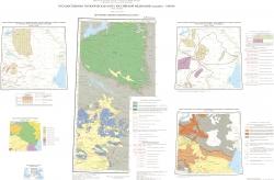 L-38 (Пятигорск). Государственная геологическая карта Российской Федерации. Третье поколение. Скифская серия. Прогнозно-минерагеническая карта