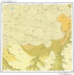 L-38-XIX. Государственная геологическая карта Российской Федерации. Издание второе. Серия Кума-Манычская