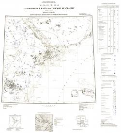 L-(38),(39)(Астрахань). Геологическая карта Российской Федерации. Карта полезных ископаемых с элементами прогноза