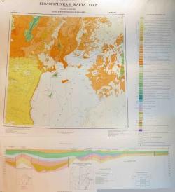 L-(40),(41) (Казалинск). Геологическая карта СССР. Карта дочетвертичных образований