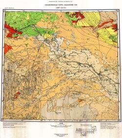L-41-Г (Кзыл-Орда). Геологическая карта Казахской ССР