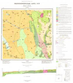 L-41-VI Гидрогеологическая карта СССР. Серия Улутау-Кокчетавская