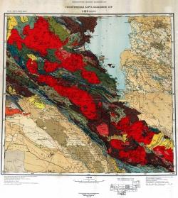 L-43-В (Мынарал). Геологическая карта Казахской ССР