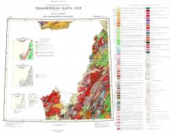L-(52),(53) (Пограничный). Геологическая карта СССР (новая серия). Карта дочетвертичных образований