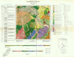 L-53-IV. Геологическая карта СССР. Серия Сихотэ-Алинская