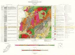 L-53-IX. Геологическая карта СССР. Серия Сихотэ-Алинская