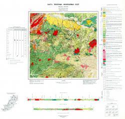 L-53-XVII. Карта полезных ископаемых СССР. Сихотэ-Алинская серия.