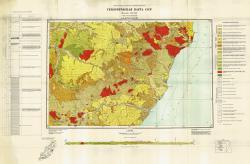 L-53-XVIII, L-54-XIII. Геологическая карта СССР. Серия Сихотэ-Алинская