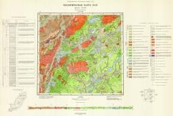 L-53-XXII. Геологическая карта СССР. Серия Сихотэ-Алинская