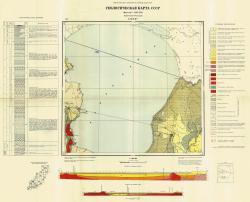 L-53-XXV. Геологическая карта СССР. Серия Сихотэ-Алинская