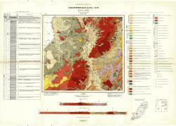 L-53-XXVI. Геологическая карта СССР. Серия Сихотэ-Алинская