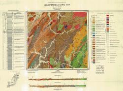 L-53-XXVII. Геологическая карта СССР. Серия Сихотэ-Алинская