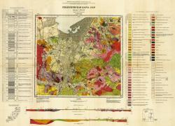 L-53-XXXI. Геологическая карта СССР. Серия Сихотэ-Алинская