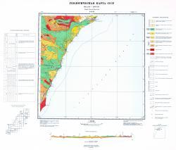 L-54-II. Геологическая карта СССР. Серия Сихотэ-Алинская.