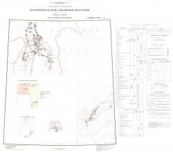 L-(54),(55); K-(55). Государственная геологическая карта СССР (Южно-Сахалинск). Карта полезных ископаемых