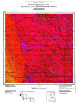 M-35-XXII (Староконстантиновка). Геологическая карта домезозойских образований. Серия Центральноукраинская