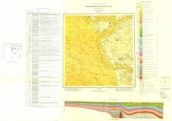 M-36-XV (Прилуки). Геологическая карта СССР. Серия Днепровско-Донецкая