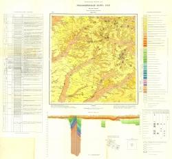 M-36-XXIV (Люботин). Геологическая карта СССР. Серия Днепровско-Донецкая